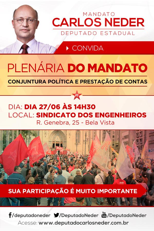 Planeria-2015